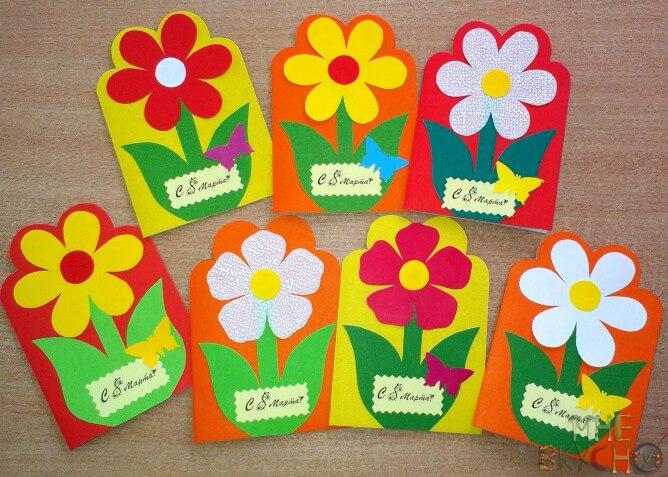 Открытки на 8 марта своими руками для мамы в детском саду