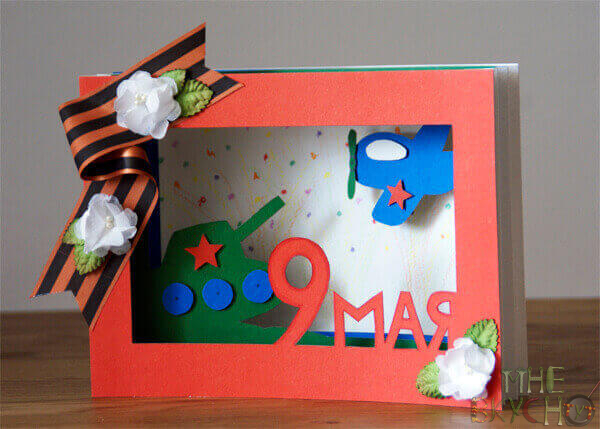 otkrytka-na-9-maya-svoimi-rukami